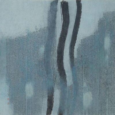 Hong Zhu An, ' Stream (水)', 2016