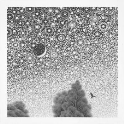 Eric Beltz, 'Dawn Sky Crescent Moon', 2017