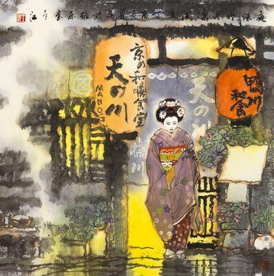 Zi Jiang Wang 王子江, 'Demure', 2017