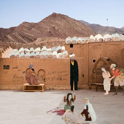 Soody Sharifi, 'The Council', 2013