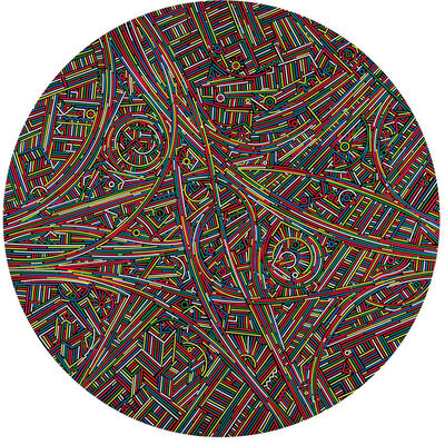 Lu Xinjian 陆新建, 'City DNA / Xinzhuang (Shanghai)', 2014