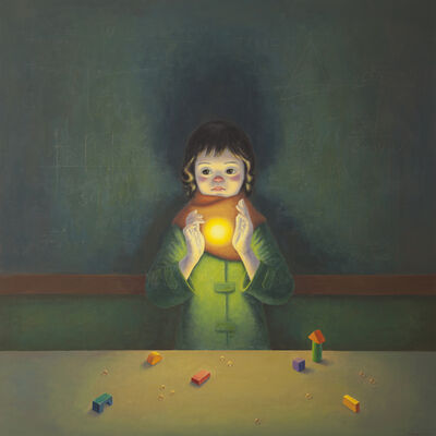Li Jing 李璟, 'Floating Light', 2020