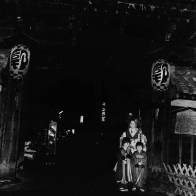 Toshio Enomoto, '087-Takasago Dayu and her kamuro', 1983