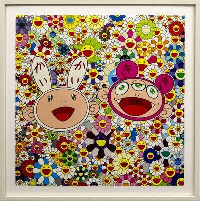 Takashi Murakami, 'Kaikai and Kiki - Lots of Fun', 2009