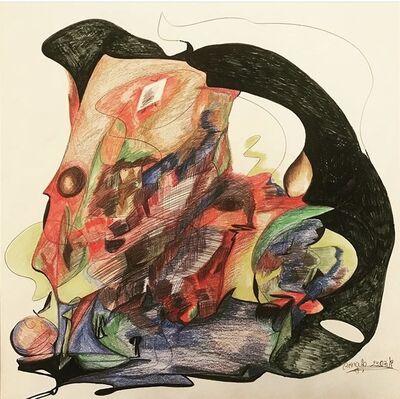 Crenguta Mitrofan, 'colors, processing and being', 2019