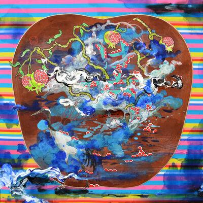 Jiha Moon, 'BYH (Bless Your Heart)', 2013