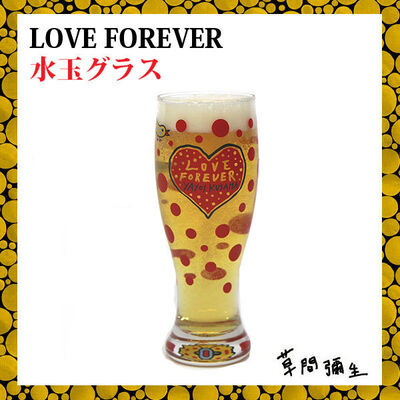 Yayoi Kusama, 'Love Forever Glass for Beer & Soft Drinks', ca. 2013