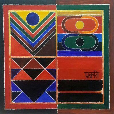 S. H. Raza, 'Prakriti', 1996