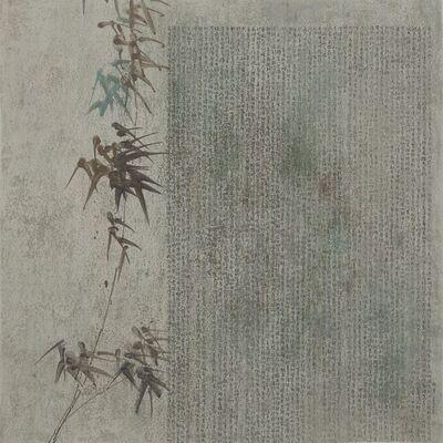 Hong Zhu An, 'Refreshing'