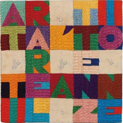 Alighiero Boetti, 'Attirare l'attenzione', 1988