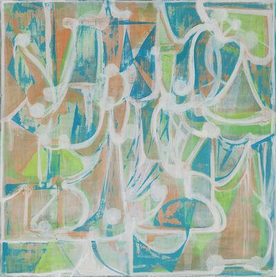 Isabel Riley, 'A Wild Blast Frontier Over Yonder (tiny optimism)', 2020