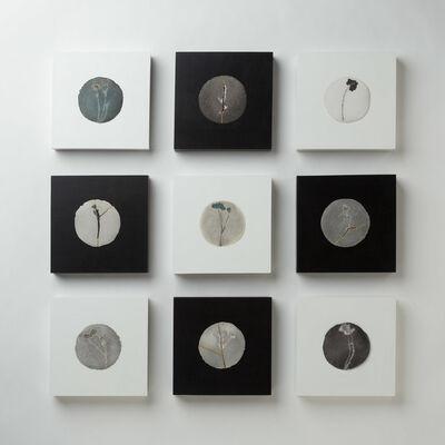 Tali Grinshpan, 'Impressions', 2018