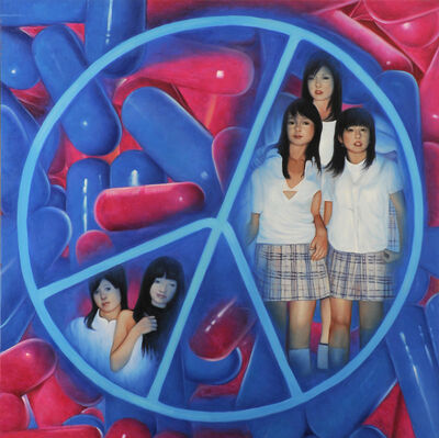 Tomomi Mishima, 'pills & love', 2008