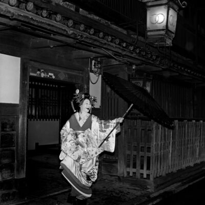 Toshio Enomoto, '088-Takasago Dayu in front of Wachigai-ya', 1983