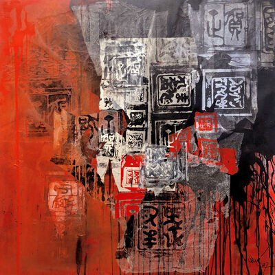 Antoni Clavé, 'Ankos en rouge et noir', ca. 1986