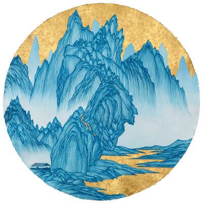 Yao Jui-chung 姚瑞中, 'Small Landscape II: Blue Mountains ', 2015