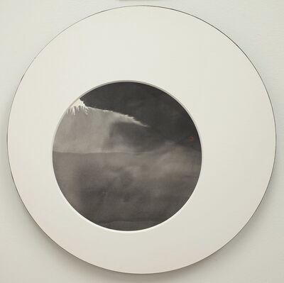 REIKO TSUNASHIMA, 'Sunlight Rising Gently', 2008