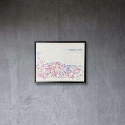 Kei Kei, 'Untitled 5-30', 2021