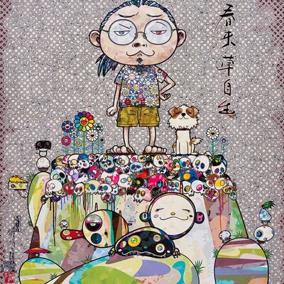 Takashi Murakami, 'With Eyes on the Reality of One Hundred Years from Now ', 2013