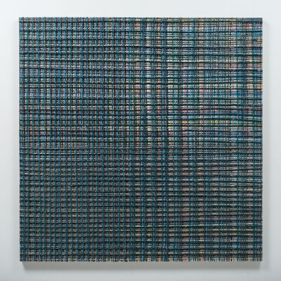 Vicky Christou, 'Prism', 2020