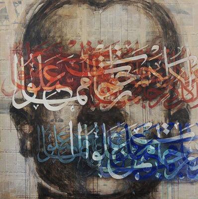 Ayad Alkadhi, 'I am Baghdad - XVI', 2014
