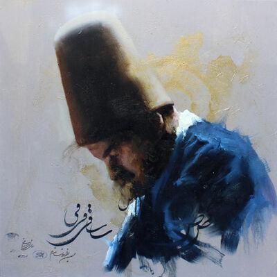 Hossein Irandoust, 'Mevlana', 2019