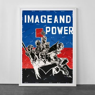 Wang Guangyi 王广义, 'Image and Power (from Rhythmical Dichotomy Portfolio)', 2007-2008
