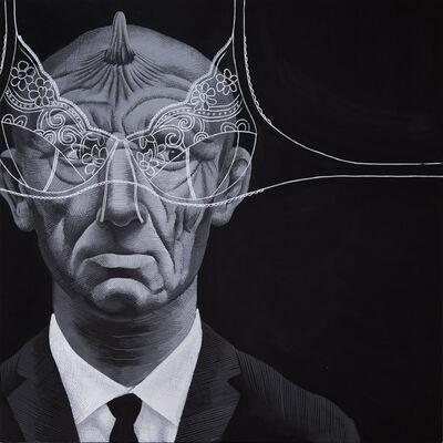 Abel Alejandre, 'Tainted Glasses', 2018