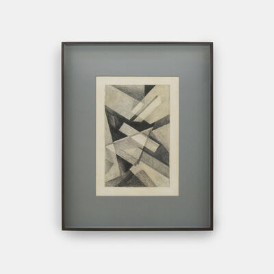 Lygia Clark, 'Untitled', 1952