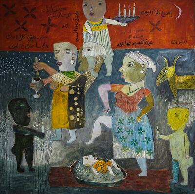 Omar Abdel Zaher, 'AL SOBOU', 2014