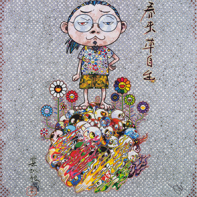 Takashi Murakami, 'With the Coming of Spring, the Grass Returns Naturally', 2013