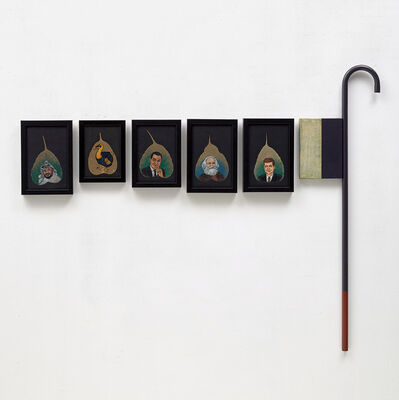 Atul Dodiya, 'Fallen Leaves - A Stroll #1', 2006