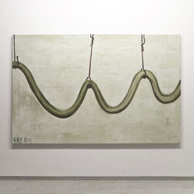 Zhang Enli 张恩利, 'A Part of a Pipe', 2011