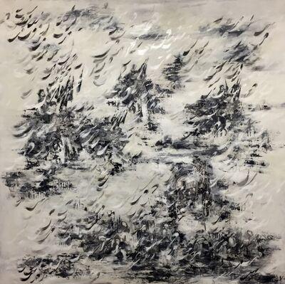 Nurieh Mozaffari, 'Truth', 2018
