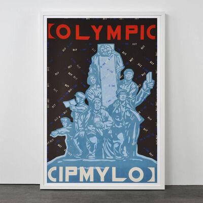 Wang Guangyi 王广义, 'Olmypic-Cipmylo (from Rhythmical Dichotomy portfolio)', 2007-2008