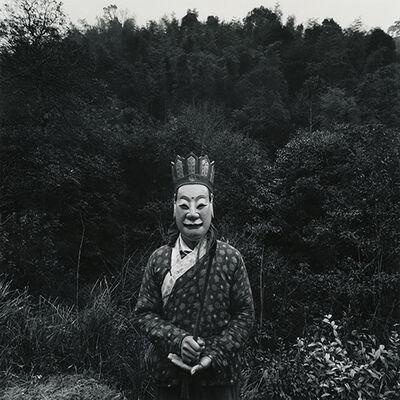 Jin Yongquan, 'Nuo(4)', 1995