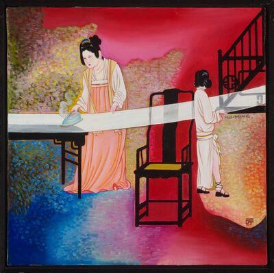Hu Ming, 'Housework', 2013