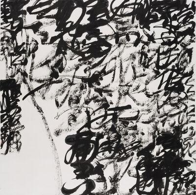 Wang Dongling 王冬龄, 'Zhuang Zi - Peripatetic庄子·逍遥游', 2017