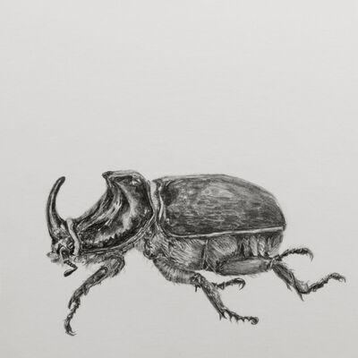 Carlos Alarcón, 'Paradox Series No. 131', 2018