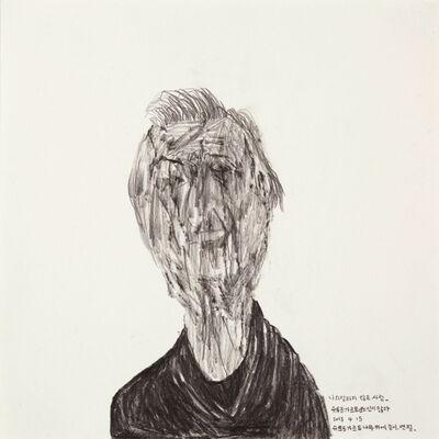 Leehaiminsun, 'Between', 2013