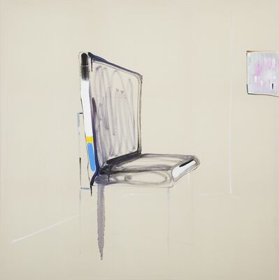 Panos Papadopoulos, 'Design chair and expensive painting', 2015