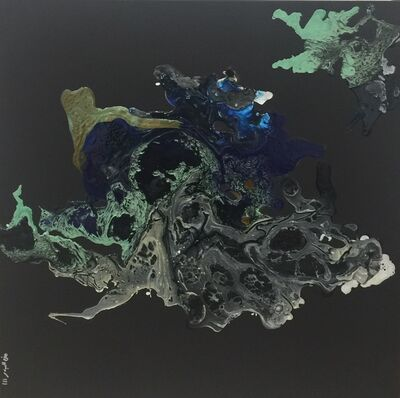 Muna Al-Bader, 'Untitled ', 2018
