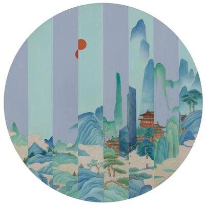 Yangyang Wei, 'Pavillion in the sky', 2019