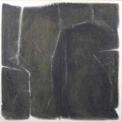Han Hsiang-Ning (H.N. Han), 'Solidified Shout', 1961-2020
