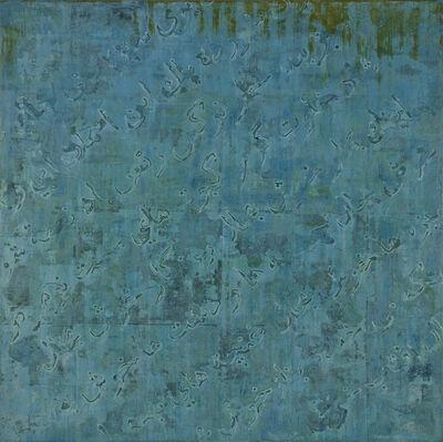 Farzad Kohan, 'Blue ', 2014