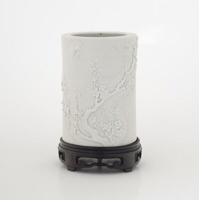 """'Brushpot with Stand From """"Treasures of A Scholar's Studio""""', 19th century"""