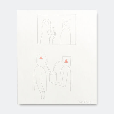 Geoff McFetridge, 'Shape Heads Congruent', 2018
