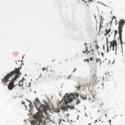 Hsu Yung Chin 徐永進, 'Unword#21 無字心相#21', 2015