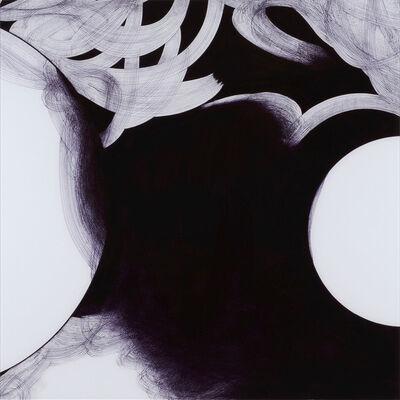 Chihiro Kabata, 'Unknown Planet Tranta', 2017