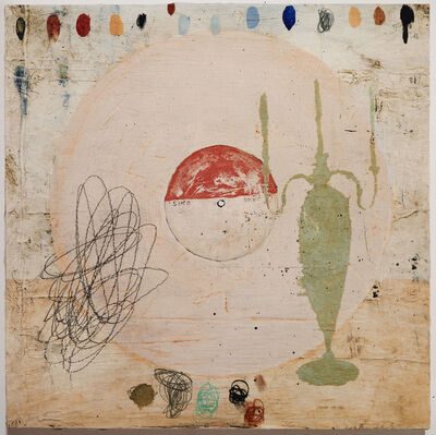 Squeak Carnwath, 'No Side 2, ed. 7/10', 2012